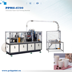 Soda Water Ice Cream Yogurt Paper Cup Making Machine